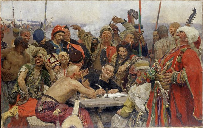 A painting from the Turkish Sultan's times