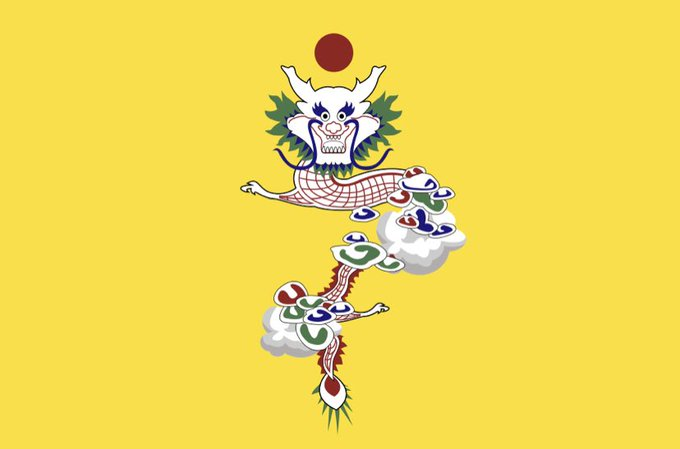 A painting of the Chinese Dragon